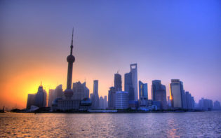 Dynamic skyline at dusk, Credit@Leninersvia.Flickr