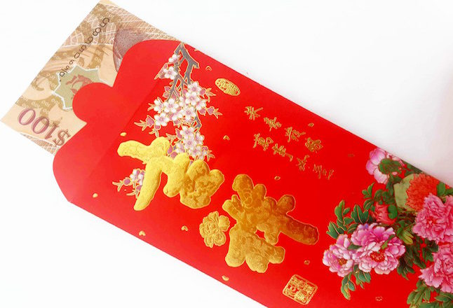 Chinese red envelope with money. Credit@wikimedia