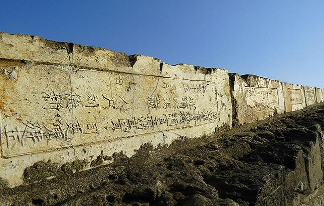 Ancient inscription on Nanjing city wall. Credit@ Cecil Lee via Flickr.com