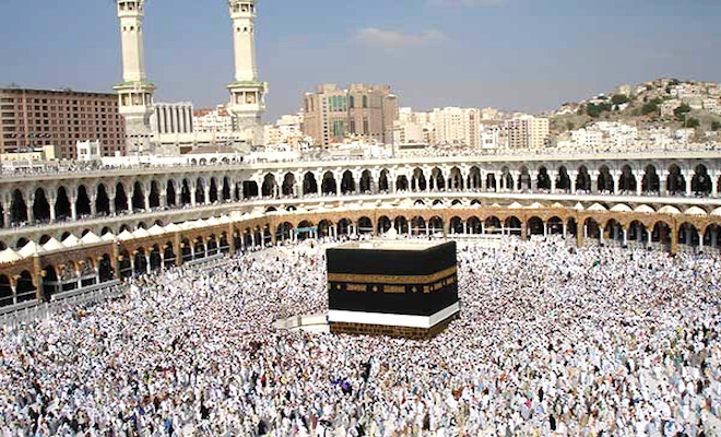 The Great Mosque, Mecca. Credit@commons.wikipedia.org